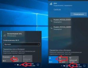 Включение беспроводной сети в операционных системах Windows 10, 8 и Windows 7