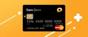 Возможности системы «Яндекс.Деньги»