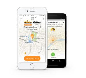 Вызвать такси Яндекс с детским креслом