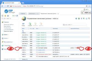 Для домена не проставлены mx записи
