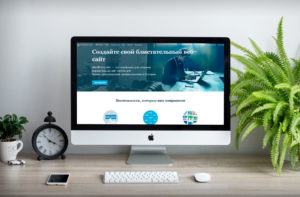 Какой лучше создать сайт для заработка