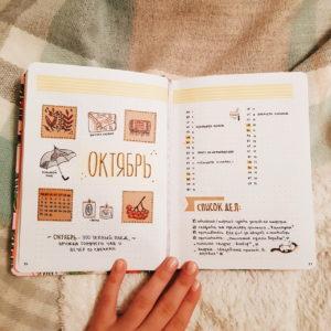 Как правильно вести ежедневник, чтобы он приносил пользу