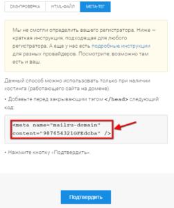 Как проверить мета-теги в коде веб-страницы