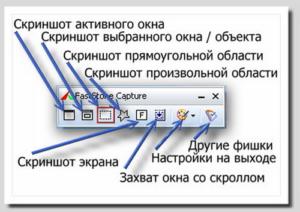 Как сделать скриншот активного окна в Windows