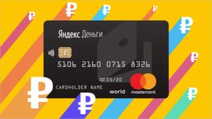 узнать кредитную историю по фио бесплатно