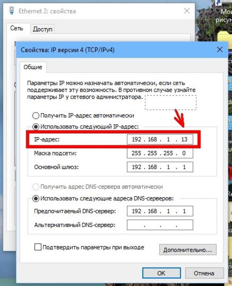 Как поменять ip адрес в браузере тор hyrda вход установка и настройка тор браузер hydraruzxpnew4af