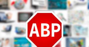 Применение сервиса Adblock