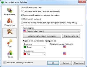 Программы для исправления ошибок в тексте