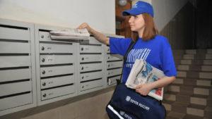 Работа на почте