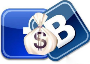Раскрутка группы в Вконтакте за деньги