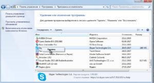 Удаление и переустановка Skype