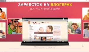 Что влияет на заработок блогера на Ютубе