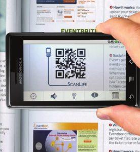 QR код – сканер штрих кодов