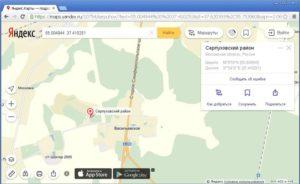 Ввод координат на Яндекс.Карте