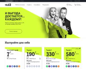 Заказ контента на play.tele2.ru
