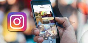 Как настроить таргетированную рекламу в Инстаграм