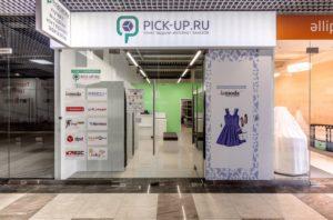 Как открыть пункт выдачи заказов интернет магазинов