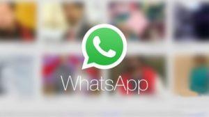 Как переводится WhatsApp