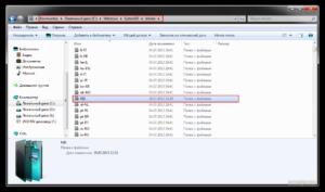 Как удалить неудаляемые файлы вручную