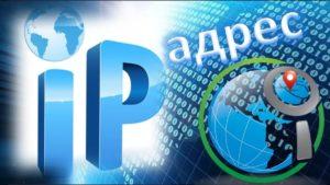 Как узнать статический IP-адрес или динамический