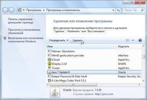 Настройка и отключение Java в Firefox