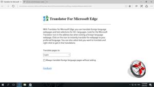 Переводим страницы в MicrosoftEdge