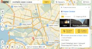 Преимущества добавления информации о компании на Карты Яндекс
