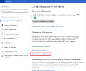 Проверка состояния устройств в Windows 7/8/8.1/10/10.1