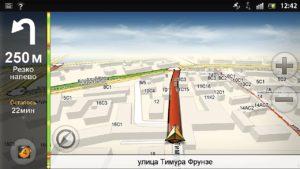 Установка путеводительных карт на Андроид
