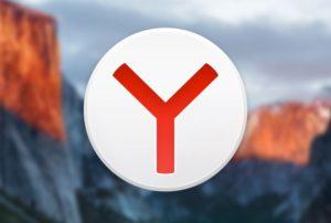 Яндекс браузер — плюсы