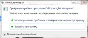 Google Chrome медленно работает