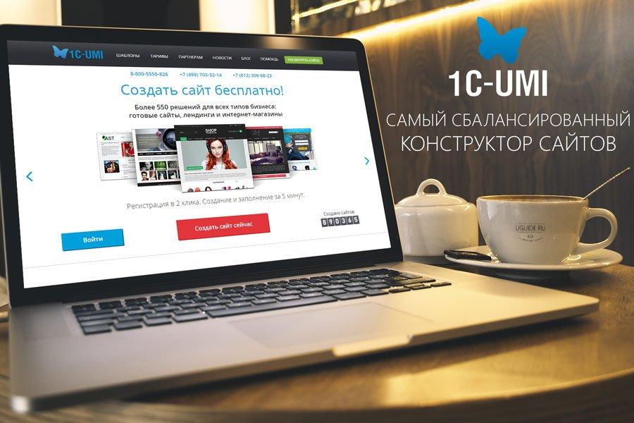 Создание сайта интернет магазина на конструкторе создание сайта справочник